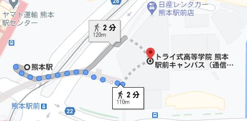 熊本駅から徒歩2分程度の場所にトライ式高等学院の熊本駅前キャンパスがあります