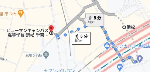 浜松駅から徒歩5分程度の場所に浜松学習センターがあります