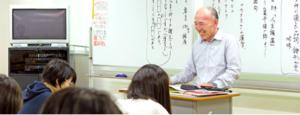 長尾谷高等学校の難関大合格実績の画像