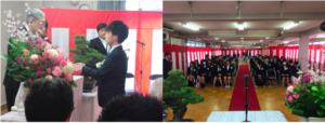 霞ヶ関高等学校は最短4日で卒業可能の画像
