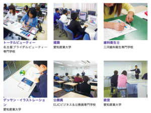 愛知産業大学三河高等学校の体験学習の画像
