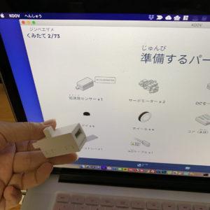 【KOOV】ジンベイザメの作成手順03