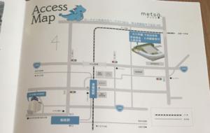 大川学園高等学校のアクセス
