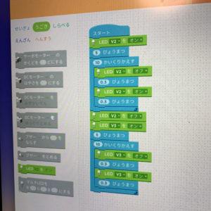 KOOVのプログラミング画面