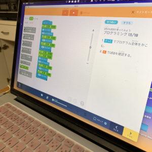 LEDプログラミング4