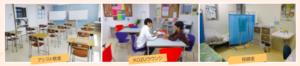 神須学園高等学校の主な特徴3選の画像