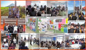 神須学園高等学校の学校生活が楽しくなるイベントの画像