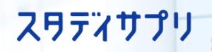 啓晴高校はスタディサプリを活用の画像