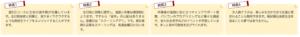 西濃桃李高校の全日制と通信制の長所を融合した週5日制の画像