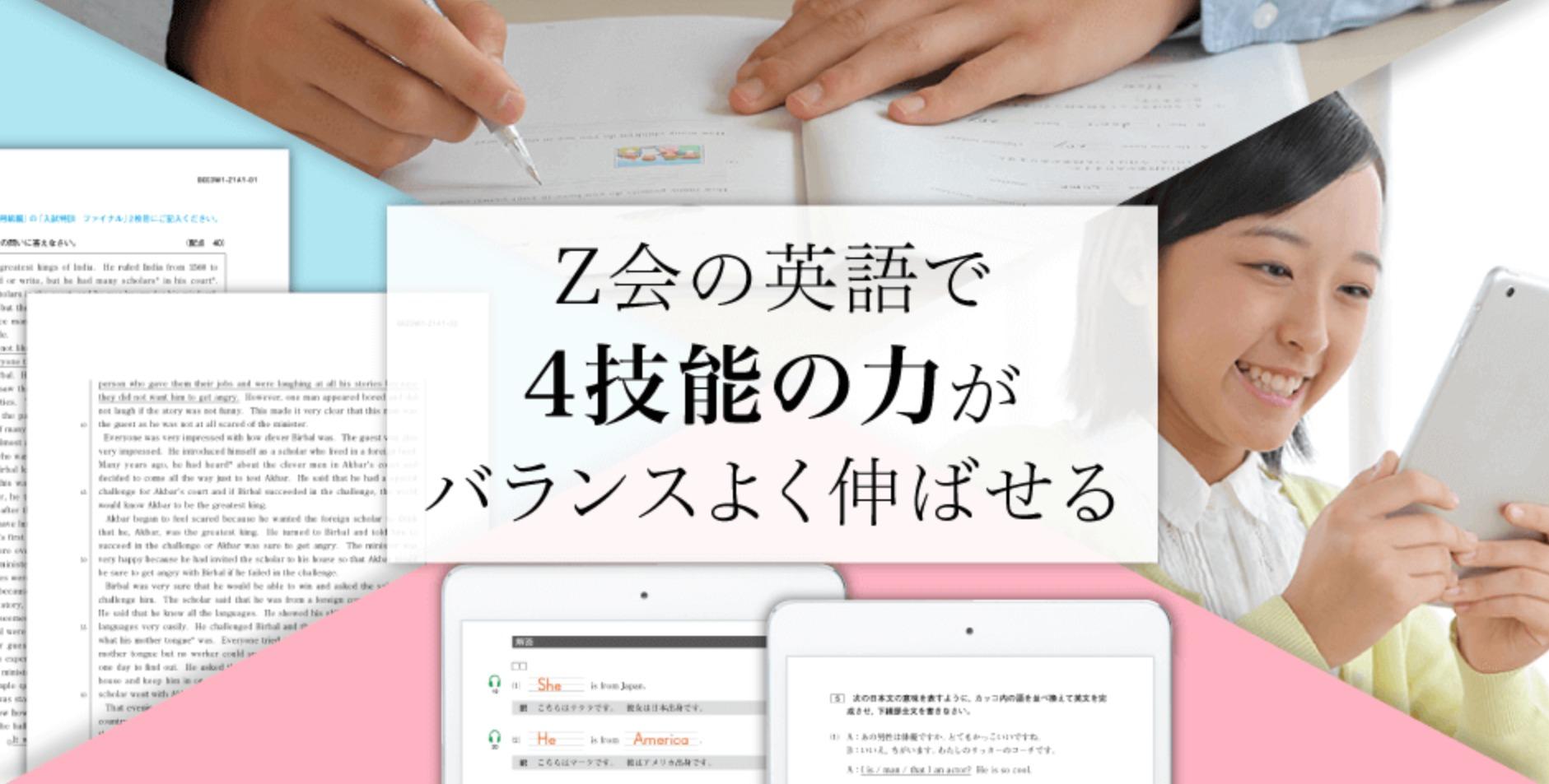 会 マイ ページ ログイン z