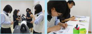 自然学園高等学校の学科・コース・カリキュラムの画像