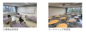 広島みらい創生高等学校の普通科以外のコースの画像