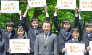 村上学園高等学校の主な特徴3選の画像