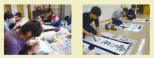 和順館高等学校の主な特徴の画像