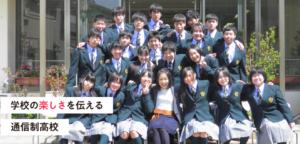 中山学園高等学校の画像