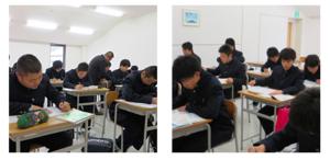 禅林学園高等学校は学びなおしで基礎学力を養うの画像