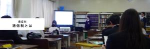 誠英高等学校の学科・コース・カリキュラムの画像