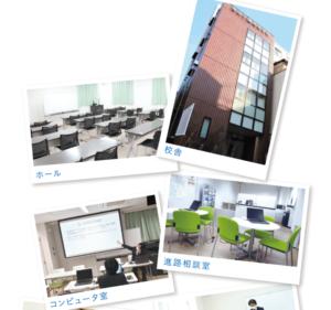 東朋学園高等学校の2019年に完成したばかりの新校舎の画像