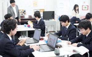 町田みのり高等部は商業科目を学べるの画像