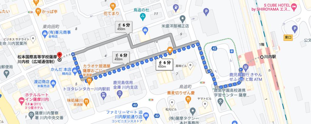 松本国際高等学校薩摩川内校地図の画像